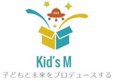 Kidsweekend